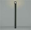 AU40159L:LED一体型エクステリア・ガーデンライト 屋外用 電球色