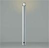 AU40160L:LED一体型エクステリア・ガーデンライト 屋外用 電球色