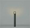 AU40162L:LED一体型エクステリア・ガーデンライト 屋外用 電球色