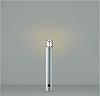 AU40163L:LED一体型エクステリア・ガーデンライト 屋外用 電球色