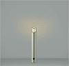 AU40164L:LED一体型エクステリア・ガーデンライト 屋外用 電球色