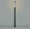 AU40165L:LED一体型エクステリア・ガーデンライト 屋外用 電球色