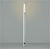 AU40166L:LED一体型エクステリア・ガーデンライト 屋外用 電球色