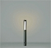 AU40168L:LED一体型エクステリア・ガーデンライト 屋外用 電球色