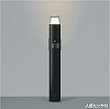 AU42254L:LED一体型エクステリア・ガーデンライト 白熱球60W相当 人感センサ付 屋外用 電球色