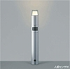 AU42255L:LED一体型エクステリア・ガーデンライト 白熱球60W相当 人感センサ付 屋外用 電球色