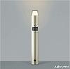AU42256L:LED一体型エクステリア・ガーデンライト 白熱球60W相当 人感センサ付 屋外用 電球色