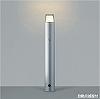 AU42258L:LED一体型エクステリア・ガーデンライト 白熱球60W相当 自動点滅器付 屋外用 電球色