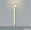 AU42259L:LED一体型エクステリア・ガーデンライト 白熱球60W相当 自動点滅器付 屋外用 電球色