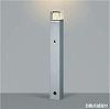 AU42267L:LED一体型エクステリア・ガーデンライト 白熱球60W相当 自動点滅器付 屋外用 電球色
