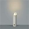 AU42274L:LED一体型エクステリア・ガーデンライト 白熱球60W相当 屋外用 電球色