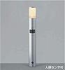 AU42275L:LED一体型エクステリア・ガーデンライト 白熱球60W相当 人感センサ付 屋外用 電球色