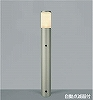 AU42278L:LED一体型エクステリア・ガーデンライト 白熱球60W相当 自動点滅器付 屋外用 電球色