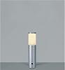 AU42281L:LED一体型エクステリア・ガーデンライト 白熱球60W相当 屋外用 電球色