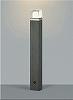 AU42285L:LED一体型エクステリア・ガーデンライト 白熱球60W相当 屋外用 電球色