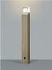 AU42286L:LED一体型エクステリア・ガーデンライト 白熱球60W相当 屋外用 電球色