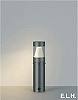 AU43919L:LED一体型エクステリア・ガーデンライト 白熱球60W相当 180°配光 屋外用 電球色