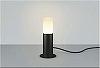 AU45177L:LEDランプ交換可能型エクステリア・ガーデンライト 白熱球60W相当 屋外用 電球色