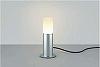 AU45178L:LEDランプ交換可能型エクステリア・ガーデンライト 白熱球60W相当 屋外用 電球色