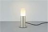AU45179L:LEDランプ交換可能型エクステリア・ガーデンライト 白熱球60W相当 屋外用 電球色
