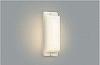 AU45223L:LED一体型エクステリア・勝手口灯 FL20W相当 傾斜天井取付可能 屋外用 電球色