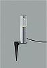 AU45264L:LED一体型エクステリア・ガーデンライト 白熱球40W相当 屋外用 電球色
