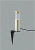 AU45265L:LED一体型エクステリア・ガーデンライト 白熱球40W相当 屋外用 電球色
