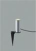 AU45266L:LED一体型エクステリア・ガーデンライト 白熱球40W相当 屋外用 電球色
