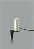 AU45267L:LED一体型エクステリア・ガーデンライト 白熱球40W相当 屋外用 電球色