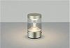 AU45493L:LED一体型エクステリア・ガーデンライト 白熱球60W相当 屋外用 電球色