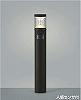 AU45498L:LED一体型エクステリア・ガーデンライト 白熱球60W相当 人感センサ付 屋外用 電球色