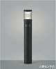 AU45499L:LED一体型エクステリア・ガーデンライト 白熱球60W相当 人感センサ付 屋外用 電球色