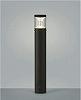 AU45500L:LED一体型エクステリア・ガーデンライト 白熱球60W相当 屋外用 電球色