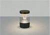 AU45502L:LED一体型エクステリア・ガーデンライト 白熱球60W相当 屋外用 電球色