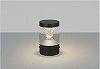 AU45503L:LED一体型エクステリア・ガーデンライト 白熱球60W相当 屋外用 電球色
