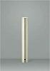 AU45832L:LED一体型エクステリア・ガーデンライト 白熱球40W相当 屋外用 電球色
