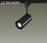 在庫あり)LZS-90331XB:LEDスポットライト プラグタイプ(ランプ別売)