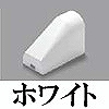 マサル工業:ニュー・エフモール付属品-マルチコンビ(ホワイト)