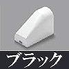 マサル工業:ニュー・エフモール付属品-マルチコンビ(ブラック)