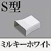 マサル工業:メタルエフモール付属品-ブッシング(S型)(ミルキーホワイト)