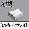 マサル工業:メタルエフモール付属品-ブッシング(A型)(ミルキーホワイト)