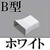 マサル工業:メタルエフモール付属品-ブッシング(B型)(ホワイト)