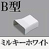 マサル工業:メタルエフモール付属品-ブッシング(B型)(ミルキーホワイト)