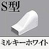 マサル工業:メタルエフモール付属品-コンビネーション(S型)(ミルキーホワイト)