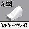 マサル工業:メタルエフモール付属品-コンビネーション(A型)(ミルキーホワイト)