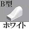 マサル工業:メタルエフモール付属品-コンビネーション(B型)(ホワイト)