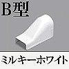 マサル工業:メタルエフモール付属品-コンビネーション(B型)(ミルキーホワイト)