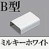 マサル工業:メタルエフモール付属品-ジョイントカバー(B型)(ミルキーホワイト)