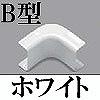 マサル工業:メタルエフモール付属品-イリズミ(B型)(ホワイト)
