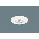 NNFB91697:天井埋込型 LED(昼白色) 非常用照明器具 一般型(30分間) 防噴流型/埋込穴φ175